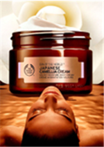Catalogues et collections The Body Shop : Nouvelle gamme Spa of the World
