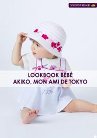 Catalogues et collections Sergent Major Namur : Lookbook bébé Akiko, mon ami de Tokyo