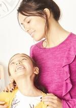 Promos et remises  : Nouveaux pulls de l'automne dès 10€