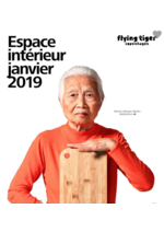 Catalogues et collections Flying Tiger : Espace intérieur