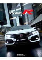 Prospectus Honda France : Honda Type R