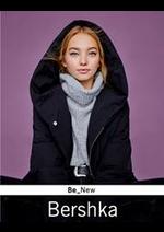 Promos et remises  : Be New