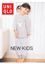 Catalogues et collections Uniqlo : New Kids
