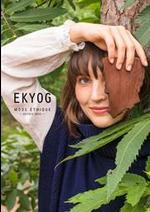 Prospectus Ekyog : Pulls & Gilets Femme