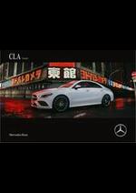 Prospectus Mercedes Benz : CLA